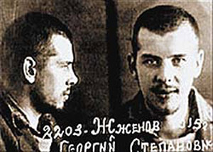 Soviet Prisoner Georgy Jjenov.