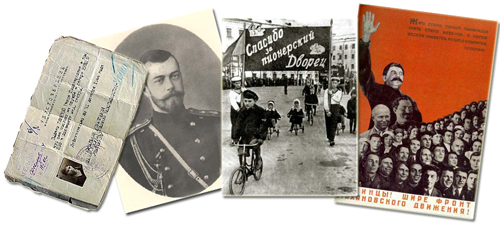 The Russian History Photographs.