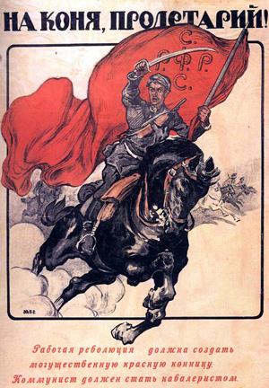 Revolution's Poster.