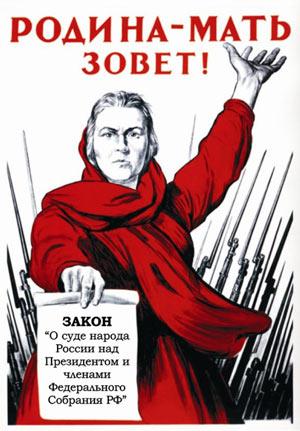 Силы АТО обезвредили засаду террористов на Луганщине - Цензор.НЕТ 7675